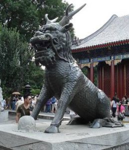 Ancient Chinese Gods and Beasts- QiLin