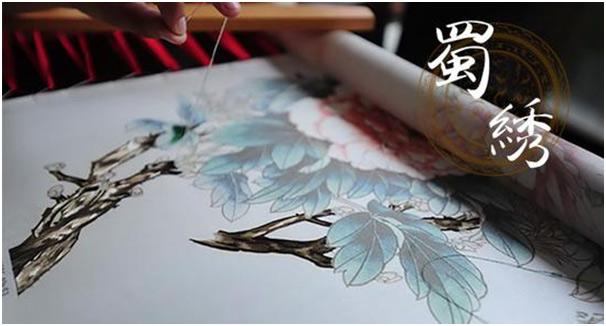 Shu Xiu 蜀绣