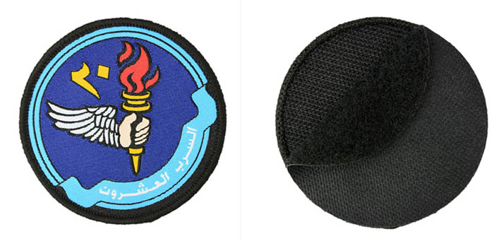 Velcro backing for patches