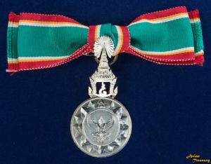 order of rama