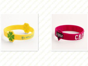 Custom Figured Wristbands