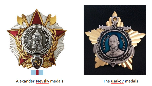 Historical Hero Medals