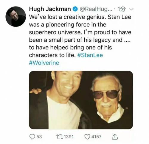 Say Goodbye To Stan Lee