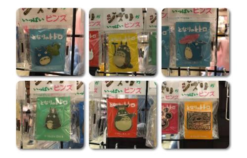 Ghibli Studio lapel pins