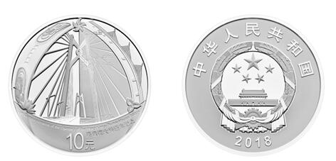 HZM Bridge Challenge coins