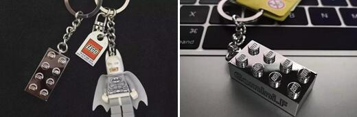 Metal Bricks keychains