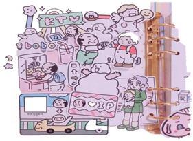 cartoon wall stickers