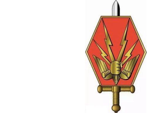 Staff Emblem
