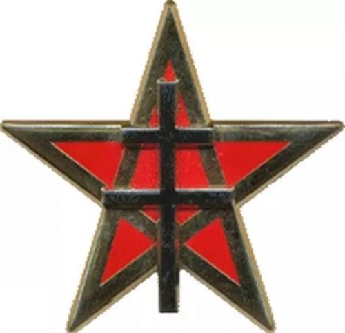The 1st North African Cavalry Regiment Metal Pins