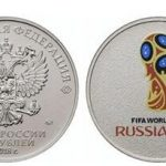 2018 FIFA coins in Russia