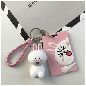 Card Sleeve Keychain