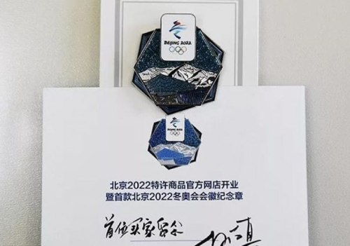 memory card signed by Lin Cunzhen