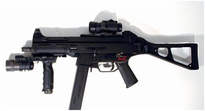 The UMP45 submachine gun