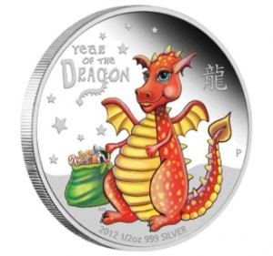 2012 Baby Dragon Challenge Coins