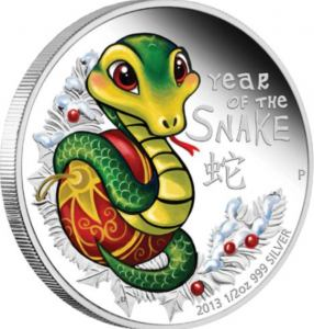 2013 Baby Snake Challenge Coins