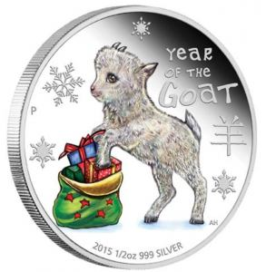 2015 Baby Goat Challenge Coins