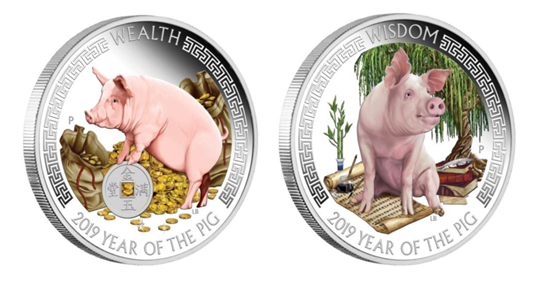 2019 Pig Challenge Coins