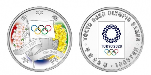 Tokyo Olympic Silver Custom Coins
