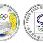 Tokyo Olympic Custom Silver Coins