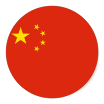 China circle Flag Stickers
