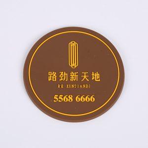 Information PVC coaster