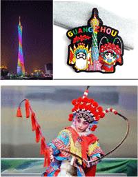 Guangzhou PVC magnet