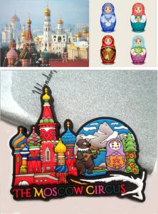 Russia PVC Magnet