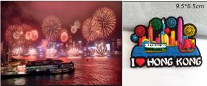 Hong Kong PVC magnets