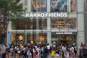 KAKAO Friends Store Exterior